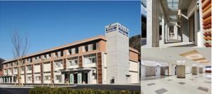 Civilian Hospital