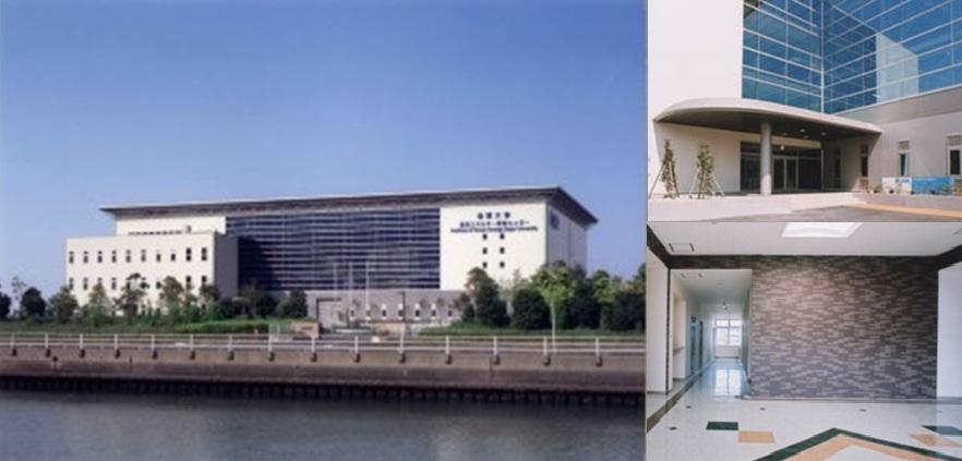 Trung tâm nghiên cứu năng lượng hải dương đại học Saga