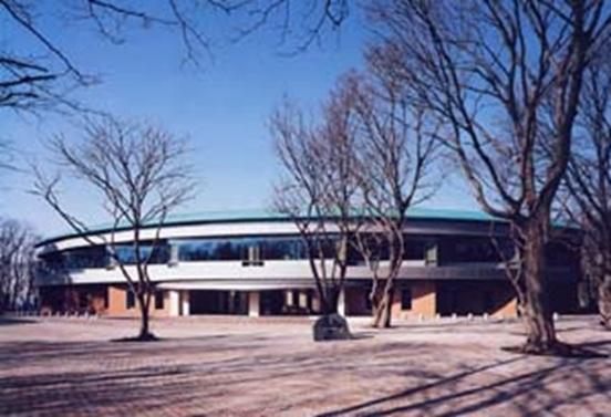 Trung tâm thiên văn đại học Tokyo