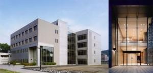 Đại học Ehime